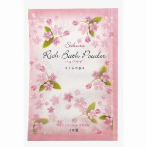 粉体入浴料リッチバスパウダー20g(桜の香り) ★ロット割れ不可 800個単位でご注文願います dnetmall