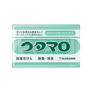 ウタマロ洗濯石鹸133g 【ロット割れ不可】80個単位でご注文願います