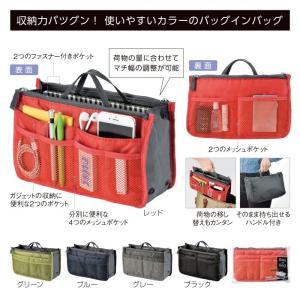 たっぷり収納!バッグインバッグ ★120個単位でご注文願います