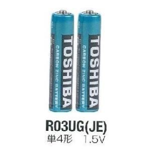 東芝 マンガン電池 単四2P黒 ★ロット割れ不可 200個単位でご注文願います |dnetmall