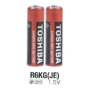 東芝 マンガン電池 単三2P赤 ★ロット割れ不可 500個単位でご注文願います |dnetmall