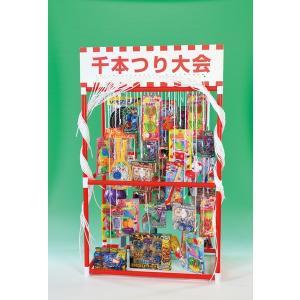 千本つり大会用 おもちゃ景品50人用|dnetmall
