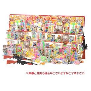 ジャンボ射的大会用 おもちゃ景品100個|dnetmall