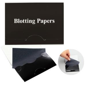 あぶらとり紙ブラック20枚入 500個以上で送料無料(北海道・沖縄・離島・個人様宅は別途)|dnetmall