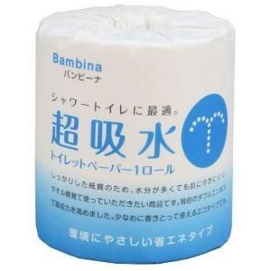 トイレットペーパー バンビーナ 超吸水1ロール 【ロット割れ不可】100個単位でご注文願います |dnetmall