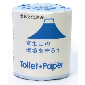 トイレットペーパー 富士山ロール1ロール シングル 【ロット割れ不可】100個単位でご注文願います |dnetmall