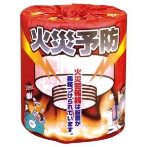 トイレットペーパー トイレットロール   ●ロールカラー:火災警報器設置の活躍をプリント  ●規格:...