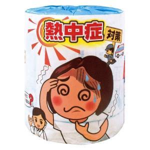 トイレットペーパー 熱中症対策1R 100個単位でご注文願います