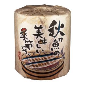 トイレットペーパー 秋刀魚の美味しい季節です1ロール 【ロット割れ不可】100個単位でご注文願います |dnetmall