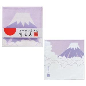 富士山ふきん ★ロット割れ不可 100個以上でご注文願います 477個以上で送料無料(北海道・沖縄・離島・個人様宅は別途) dnetmall