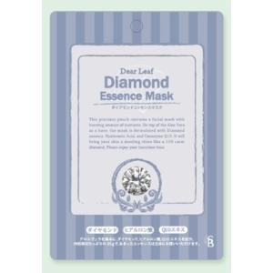 ディアリーフ ダイヤモンドエッセンスマスク 【ロット割れ不可】800個単位でご注文願います |dnetmall