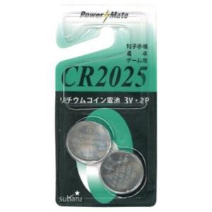 パワーメイト リチウムコイン電池 CR2025・2P ★ロット割れ不可 10個単位でご注文願います 240個単位で送料無料(北海道・沖縄・離島・個人様宅は別途)|dnetmall