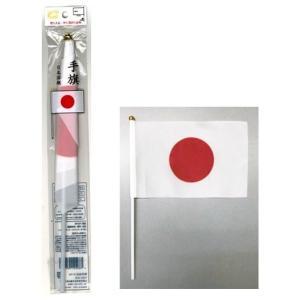 手旗(日本国旗) ★ロット割れ不可 12個単位でご注文願います 240個単位で送料無料(北海道・沖縄・離島・個人様宅は別途)|dnetmall