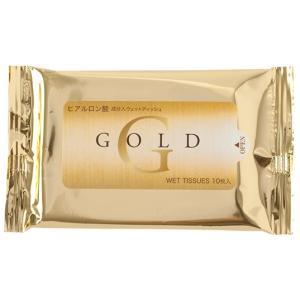 ゴールドウェットティッシュ10枚入 【ロット割れ不可】500個単位でご注文願います |dnetmall