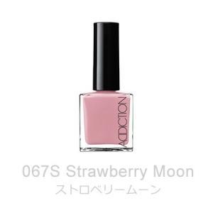 アディクション ADDICTION  ザ ネイルポリッシュ 067S Strawberry Moon ストロベリー ムーン【メール便可】|dnfal