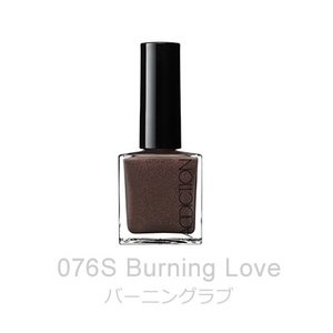 アディクション ADDICTION  ザ ネイルポリッシュ 076S Burning Love バーニングラブ限定色【メール便可】|dnfal