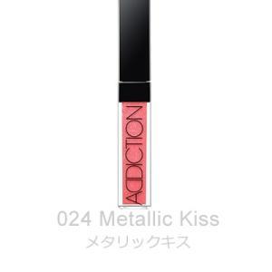 アディクション ADDICTION  リップグロス ピュア 024 Metallic Kiss メタリックキス 限定色【メール便可】|dnfal