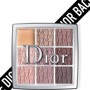 ディオール Dior ディオール バックステージ アイ パレット 002 クール【メール便可】|dnfal