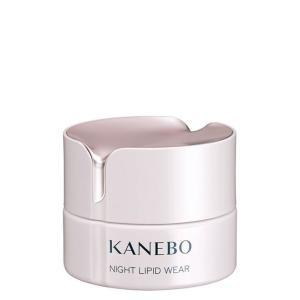 送料無料 カネボウ KANEBO ナイト リピッド ウェア 40mL セール(#944)|dnfal