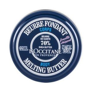 ロクシタン L'OCCITANE シア メルティングバター 125mL 限定色(#448)|dnfal