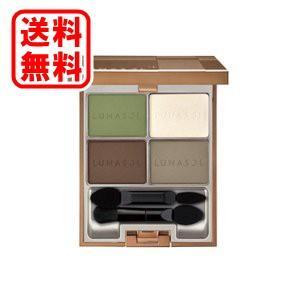 ルナソル LUNASOL マカロングロウアイズ 02 Green Tea【メール便可】セール(#106)|dnfal