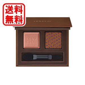 送料無料定形外郵便 ルナソル LUNASOL デュオ・ドゥ・ショコラアイズ EX06 Chocolat Figue 限定色(#512)|dnfal