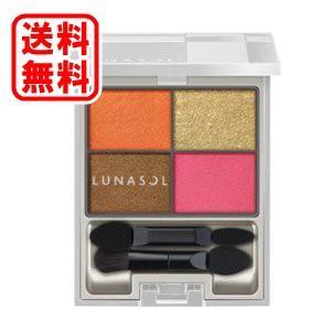 ルナソル LUNASOL コントラスティングカラーアイズ EX01 限定色【メール便可】(#936)|dnfal