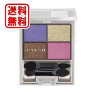 ルナソル LUNASOL コントラスティングカラーアイズ EX02 限定色【メール便可】(#943)|dnfal