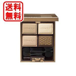 定形外送料無料 ルナソル LUNASOL セレクション・ドゥ・ショコラアイズ 01 Chocolat...
