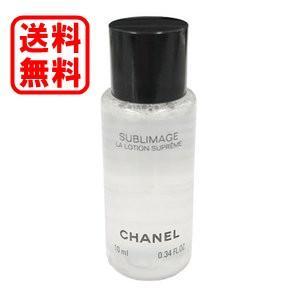 [ブランド]シャネル  [カテゴリ]化粧水  [内 容 量]10mL  みずみずしさが輝く崇高な肌へ...