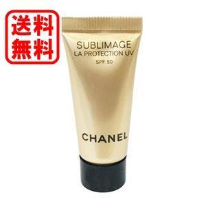 [ブランド]シャネル  [カテゴリ]日やけ止め乳液  [内 容 量]5mL  高い紫外線カット効果で...