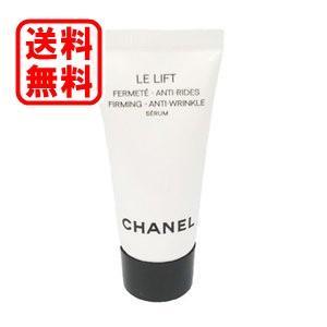 シャネル CHANEL LE L セラム 5mL(ミニサイズ)【メール便可】 dnfal
