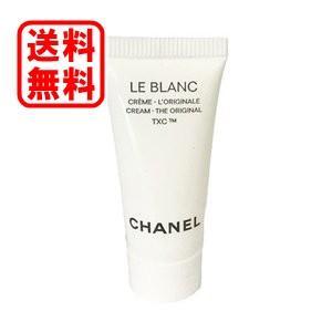 シャネル CHANEL ル ブラン クリーム TX(医薬部外品) 5mL(ミニサイズ)【メール便可】 dnfal