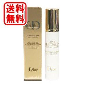 送料無料定形外郵便 ディオール Dior プレステージ ホワイト コレクション ラ ローション ルミエール 10mL(ミニサイズ)|dnfal
