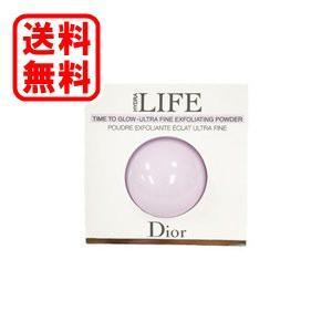 ディオール Dior ライフ ポリッシュ パウダー 2g(ミニサイズ)【メール便可】 dnfal