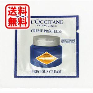 ロクシタン L'OCCITANE イモーテル プレシューズクリーム 12mL(ミニサイズ)【メール便可】 dnfal