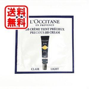 ロクシタン L'OCCITANE イモーテル プレシューズBBクリーム ライト 5mL(ミニサイズ)【メール便可】 dnfal