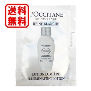 ロクシタン L'OCCITANE レーヌブランシュ ホワイトインフュージョンセラム 5mL(ミニサイズ)【メール便可】 dnfal