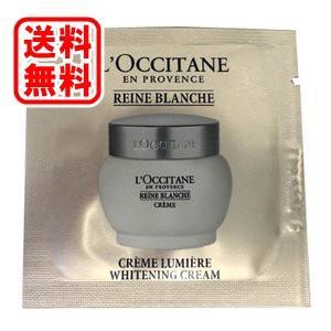 ロクシタン L'OCCITANE レーヌブランシュ ホワイトインフュージョンジェルクリーム 7.5mL(ミニサイズ)【メール便可】|dnfal