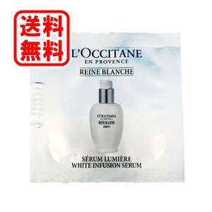 定形外送料無料 ロクシタン L'OCCITANE レーヌブランシュ ホワイトイン フュージョンセラム 5mL(ミニサイズ)|dnfal