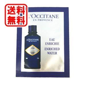 定形外送料無料 ロクシタン L'OCCITANE イモーテル プレシューズ エクストラフェイスウォーター 10mL(ミニサイズ)|dnfal