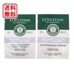 定形外送料無料 ロクシタン L'OCCITANE ファイブハーブス バランシング トライアル(パウチタイプ)|dnfal