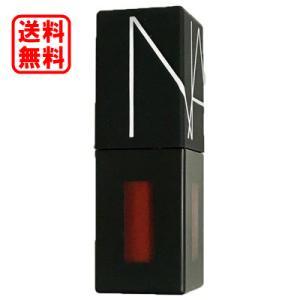 送料無料定形外郵便 ナーズ NARS パワー マットリップ ピグメント 2773 2mL(ミニサイズ)|dnfal