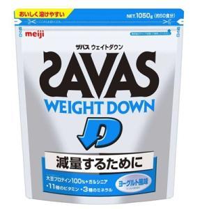 メイジ ザバス ウェイトダウン ヨーグルト味 ...の関連商品7