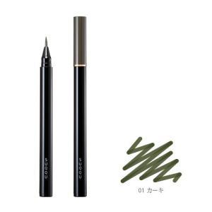 スック SUQQU フレーミング アイブロウ リキッド ペン 01 カーキ|dnfal