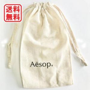 送料無料定形外郵便 イソップ Aesop オリジナル 巾着袋 M|dnfal