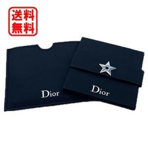 送料無料定形外郵便 ディオール Dior オリジナルミラー ブラック dnfal