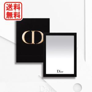 送料無料定形外郵便 ディオール Dior オリジナル スタンドミラー dnfal