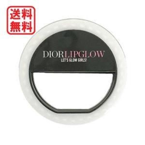 ディオール Dior ビッグクリップ セルフィーフラッシュライト|dnfal
