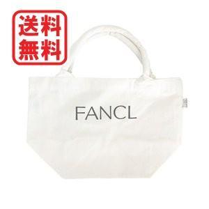 ファンケル FANCL コットンバッグ ホワイト|dnfal